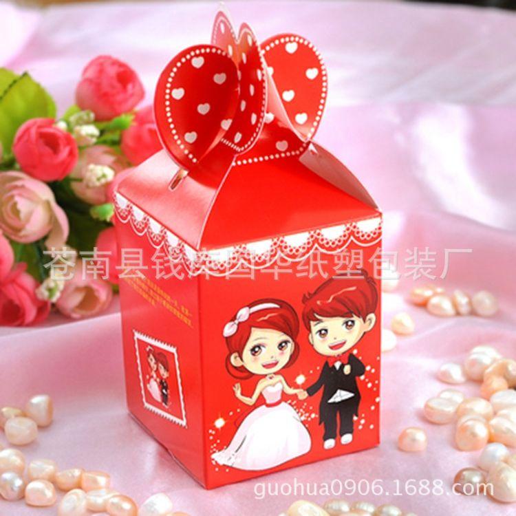 厂家糖果包装盒定制 创意喜糖 水果包装盒 爱心喜方形盒设计订做