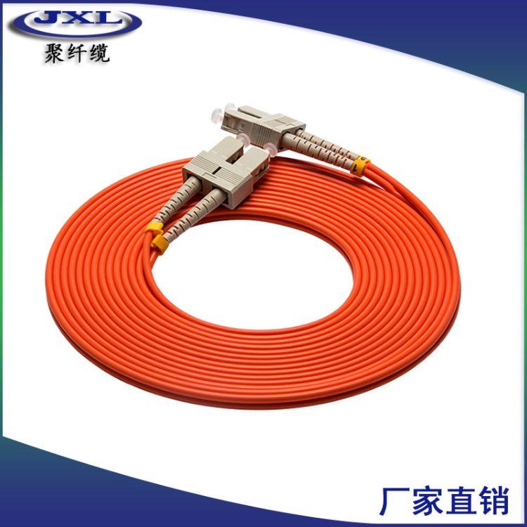 万兆多模光纤跳线基站 入户专用光纤跳线厂家  专业制造 保障售后