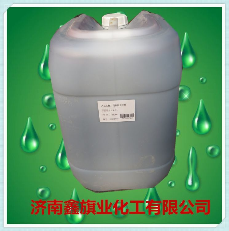 厂家直销树脂、油漆专用油性色精(1公斤起发)