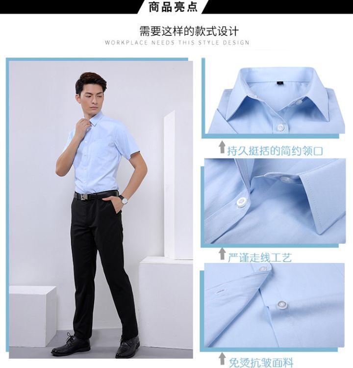 2018夏季新款短袖衬衫 纯色修身衬衫 男制服衬衫 职业装订制logo