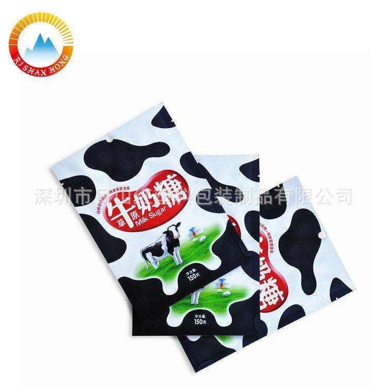 厂家定制黑色白色印刷铝箔食品袋奶糖袋果糖袋内包装袋