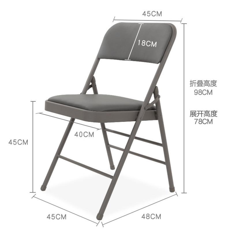 恒通创富办公家具厂家直销黑色简约办公会议椅折叠椅