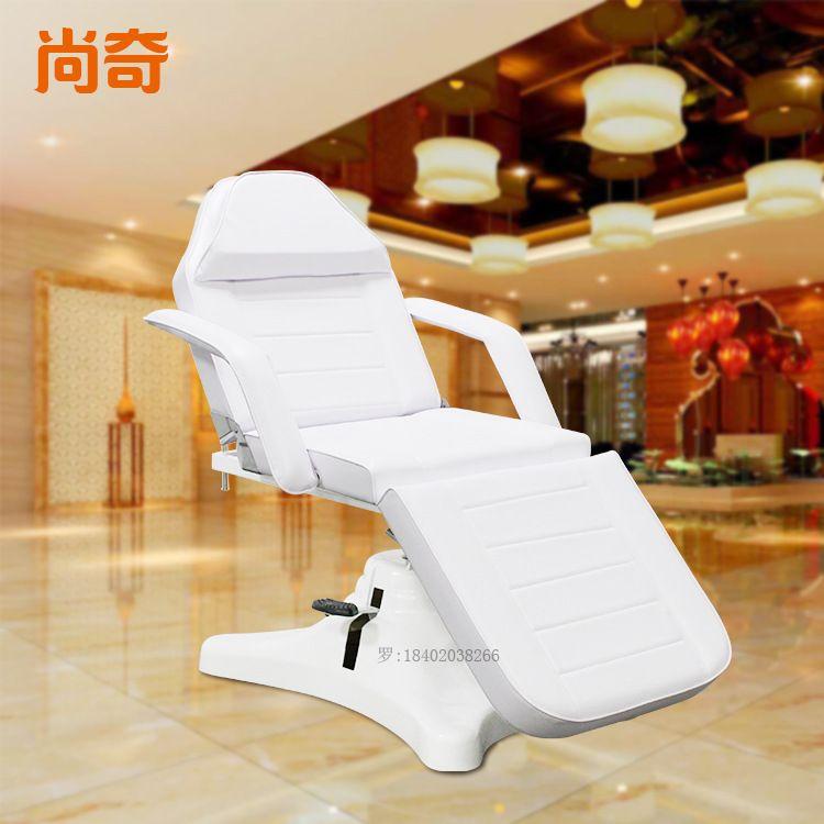 厂家直销液压美容SPA美体床注射医疗床整形微创床皮革纹身刺青椅