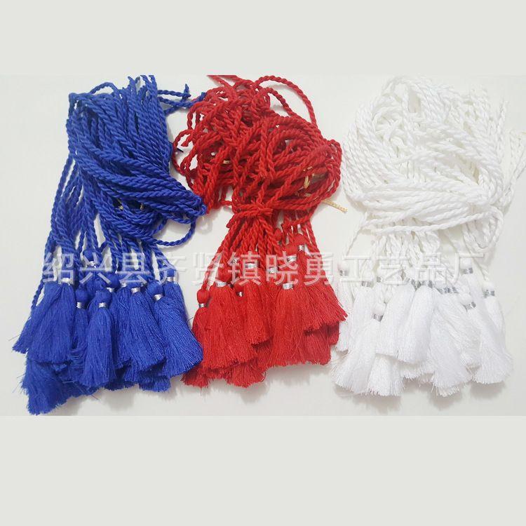大量批发 三股辫经典款服装流苏 家纺布艺装饰 多色窗帘辅料批发
