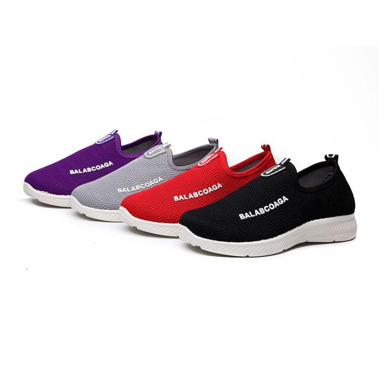 2019新款运动休闲时尚女鞋舒适透气简约单鞋网红款妈妈散步开车鞋