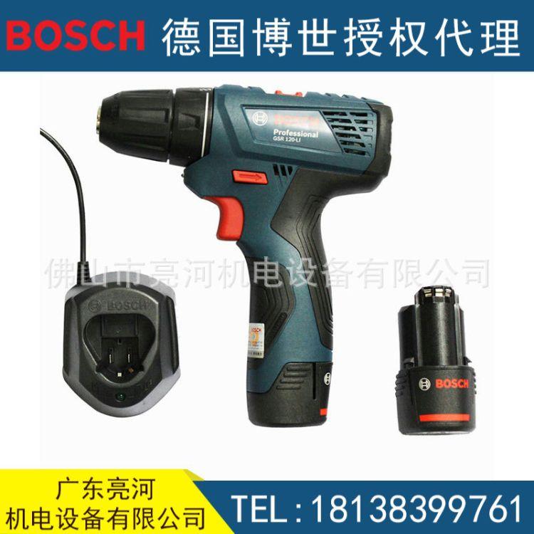 德国BOSCH博世 12v锂电池 充电钻 起子机 螺丝刀 手电钻GSR120-Li