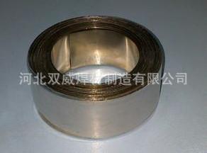 HAG-40BNi银焊条 60%银焊丝 银焊环 银焊片