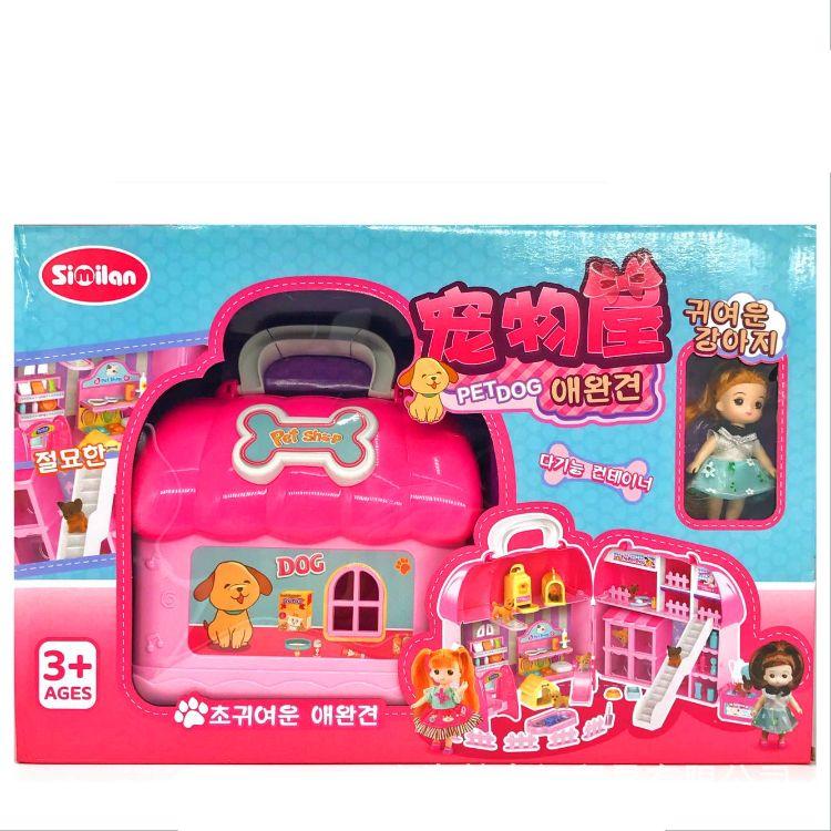小玲玩具小学者城堡娃娃爱心救援车救援飞机宠物屋派对屋女孩玩具