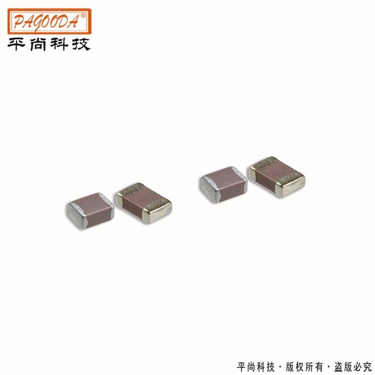 平尚高压贴片电容0805系列-原装正货 价格实惠