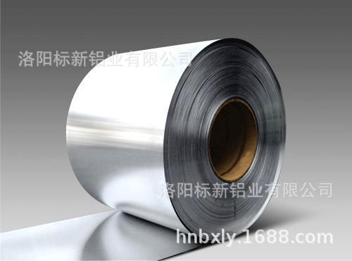 1060材质拉伸冲压电子电器配件铭牌标牌铝板 带分条切割加工铝卷