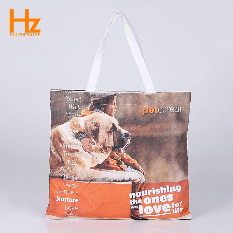 厂家推荐精品手提棉布袋 环保超市购物印花花色手提购物袋定制