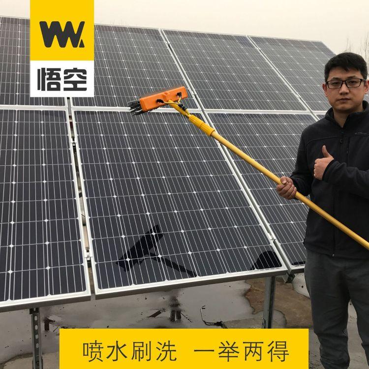 光伏清洗工具地面电站6米铝合金杆组件通水刷高空用品厂家直销