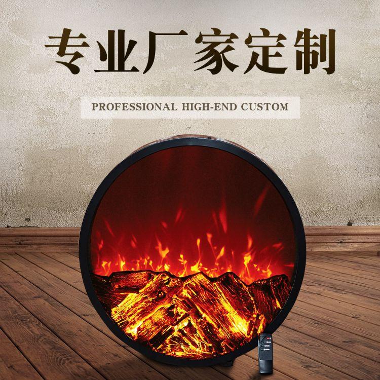 圆形定制 电壁炉仿真火焰 电子壁炉芯嵌入式遥控欧式电壁炉取暖器
