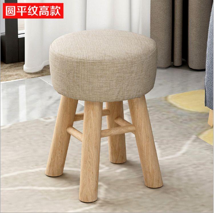 工厂批发时尚创意小板凳实木小椅子沙发凳圆凳矮凳方凳子坐墩