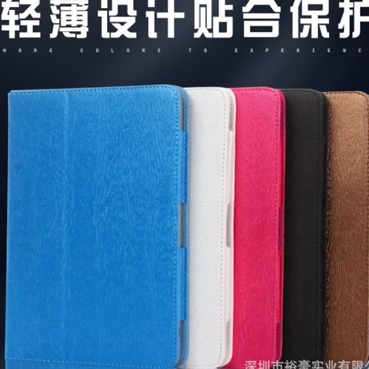 10寸平板皮套8寸通用7寸支架保护套Tablet cover11寸平板电脑套