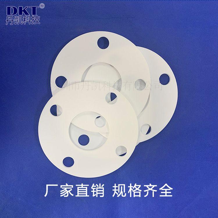 厂家直销铁氟龙垫片绝缘聚四氟乙烯ptfe垫圈垫片塑料尼龙规格可订