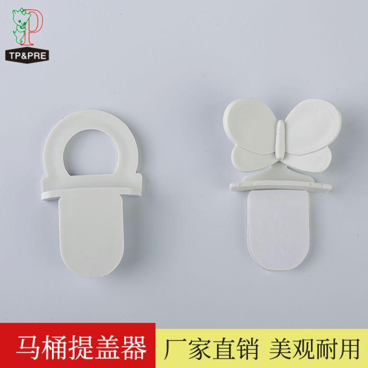 厂家供应 大量现货 马桶防脏手提盖器 便捷马桶提盖器 可定制