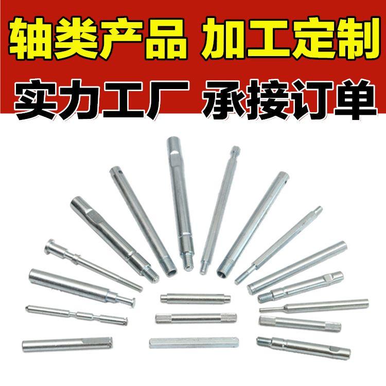 供应 圆柱销 大轴销 螺纹销轴 精密制造