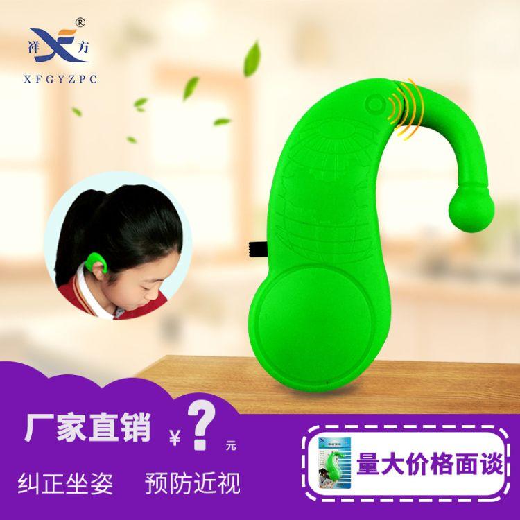 现货供应坐姿提醒器 学生儿童坐姿纠正 抬头不叫低头叫 声音提醒