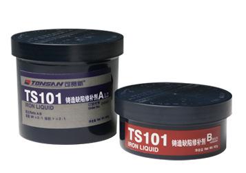 富乐TS101 铸造缺陷修补剂