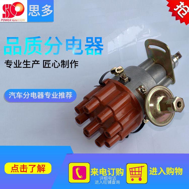 吉尔汽摩配件电源系统分电器 含铝 钢 塑料 铜 电子元件