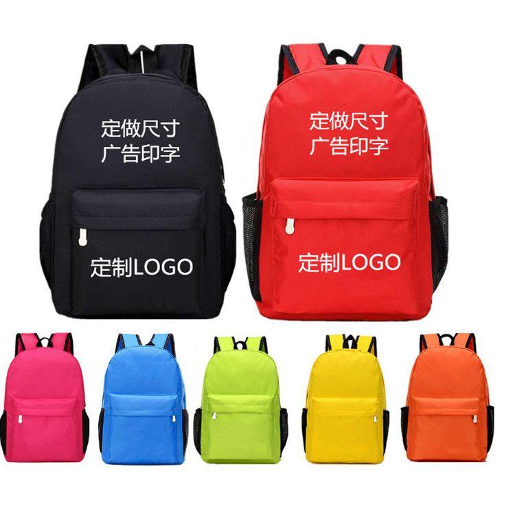 儿童背包幼儿园小学生书包定做LOGO印字辅导班培训班定制广告礼品