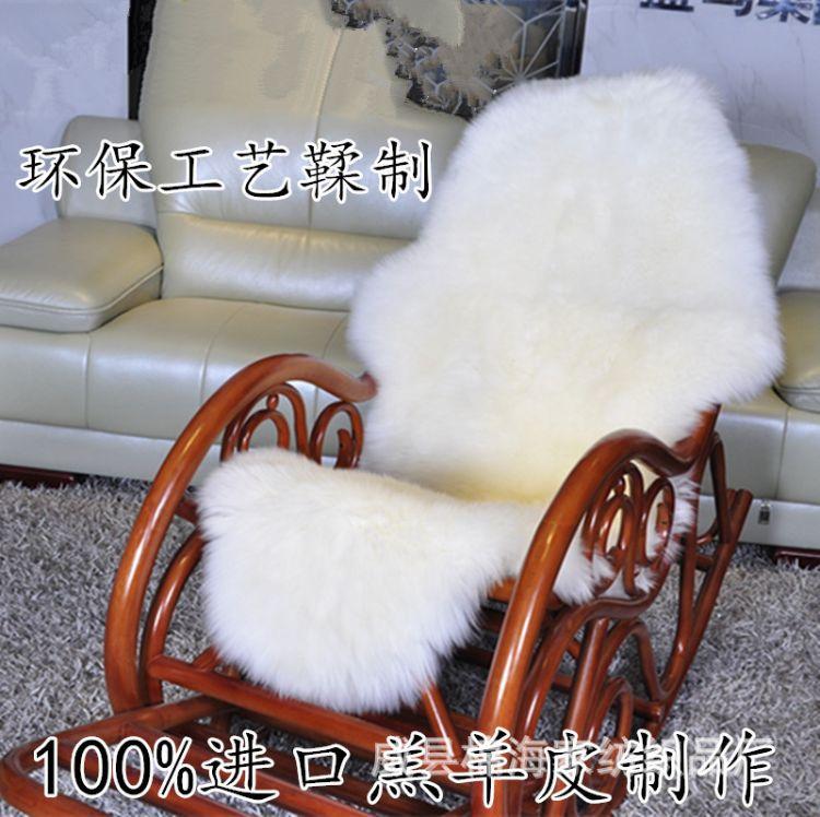 厂家直销绵羊皮汽车坐垫新款皮毛一体沙发垫整张羊皮冬季保暖