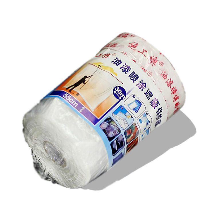 引进荷兰技术油漆喷涂遮蔽 喷涂膜55CM宽30米膜