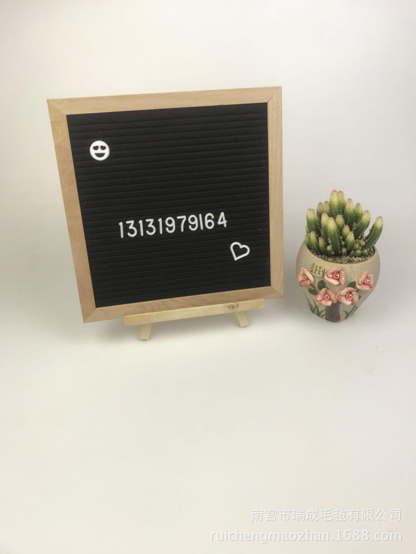 felt letter board毛毡板字母毛毡板留言板橡木雕刻留言板字母