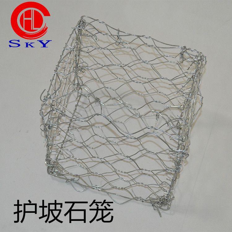 热销 格宾石笼网专业厂家  宏利 高锌格宾网垫 批发