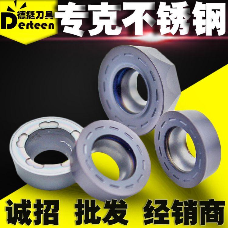 数控铣刀片R5/R6圆刀粒/硬质合金RPMW1204/1003替代杜龙卡普