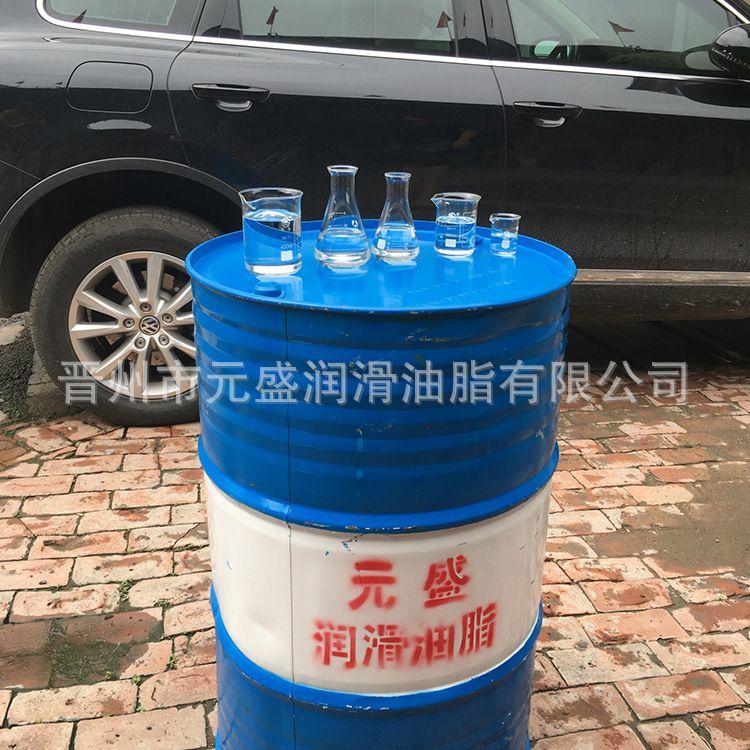 现货 工业白油10#   用于橡胶增塑 化纤铝材加工的润滑