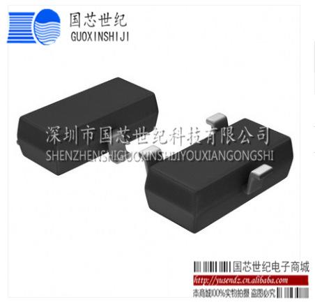 供应DTC143XUA 丝印43 SOT 323贴片三极管 长电数字晶体管 现货
