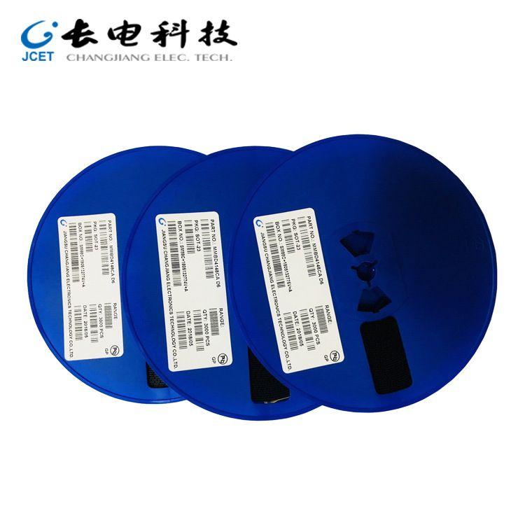 DTA143XUA 丝印33 SOT-323 三极管 长电 数字晶体管