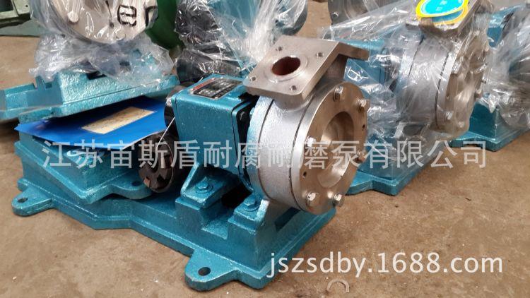 W型旋涡泵 不锈钢旋涡泵 高扬程不锈钢泵 体积小扬程高WB 旋涡泵