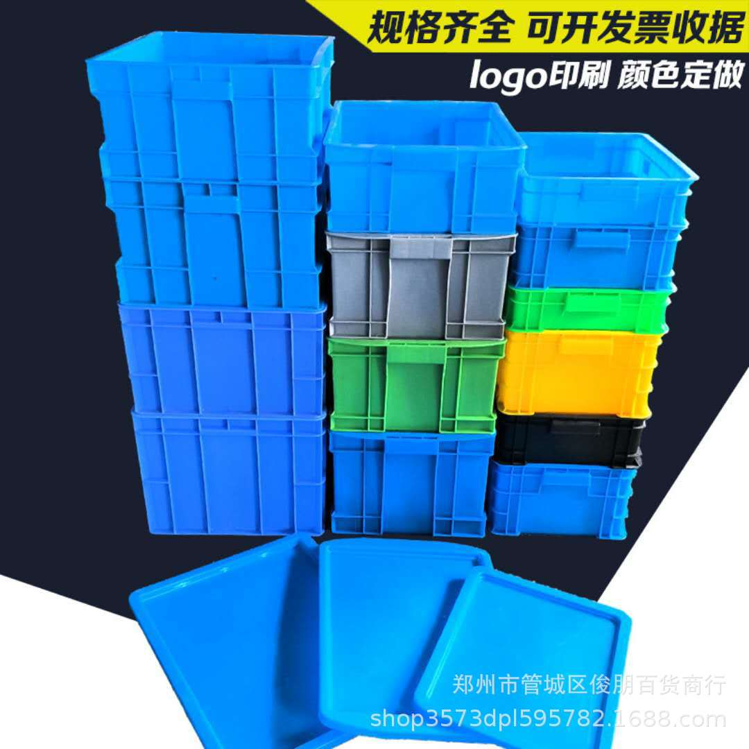 大量批发乔丰3号4号5号周转箱运输箱食品箱零件盒量大从优