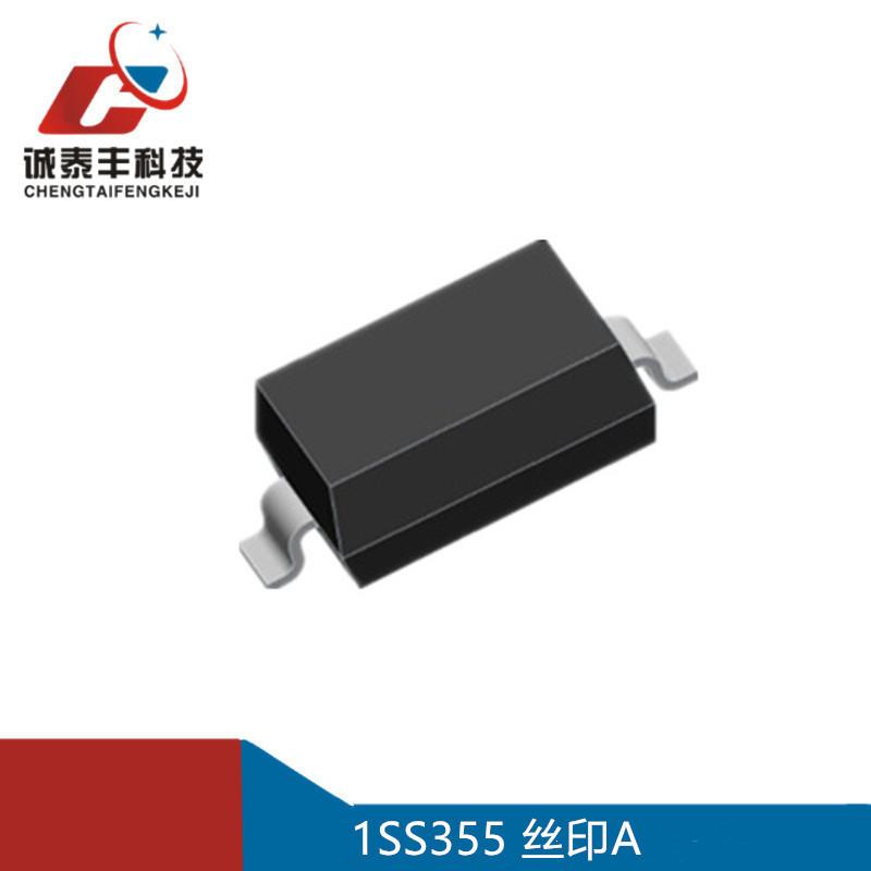 长电代理 1SS355 丝印A SOD-323 银河 贴片二极管 开关二极管