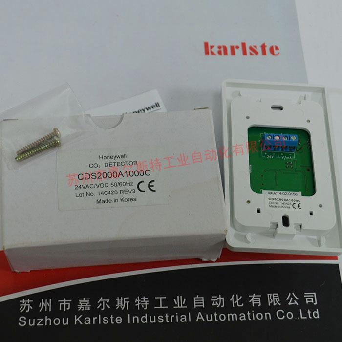 【全新原装正品】CDS2000A1000C霍尼韦尔Honeywell二氧化碳传感器