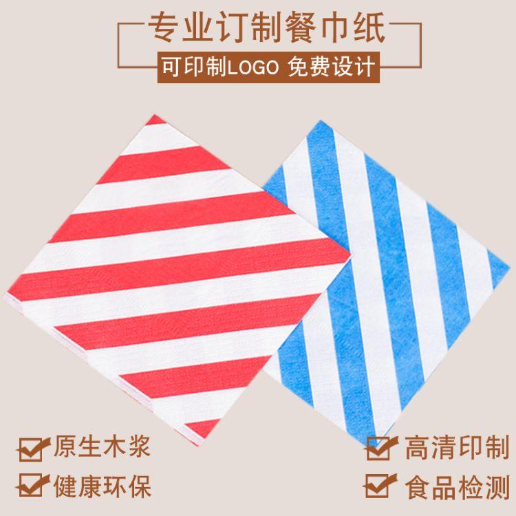 博溪汇厂家定做 餐巾纸订制 定做方形餐巾纸 饭店快餐酒店咖啡230 餐纸巾印logo