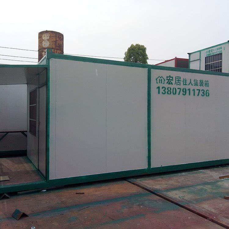 集装箱住人集装箱门禁 门卫室 集装箱房 门岗 保安室 售货储物亭