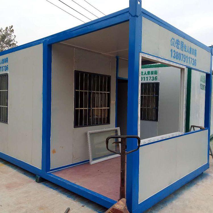 集装箱房焊接箱房 平板集装箱房 货柜屋住人集装箱 集装箱建筑