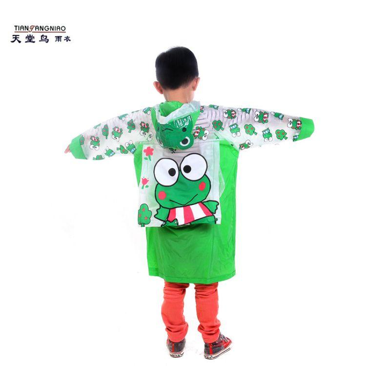绿色青蛙儿童时尚雨衣 韩版卡通带书包位男女学生雨衣