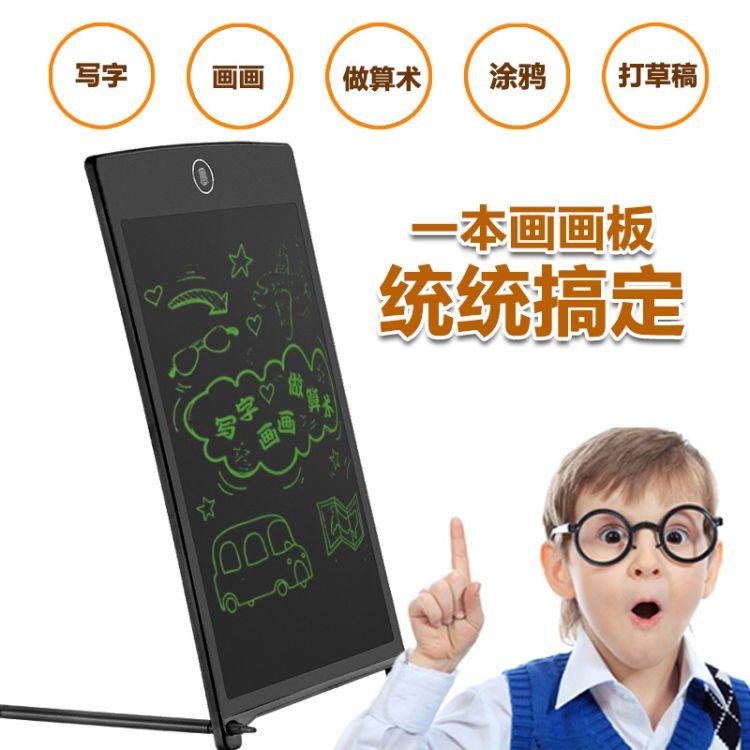 伴我涂液晶手写板儿童画画板10寸电子小黑板12寸写字板玩具礼品
