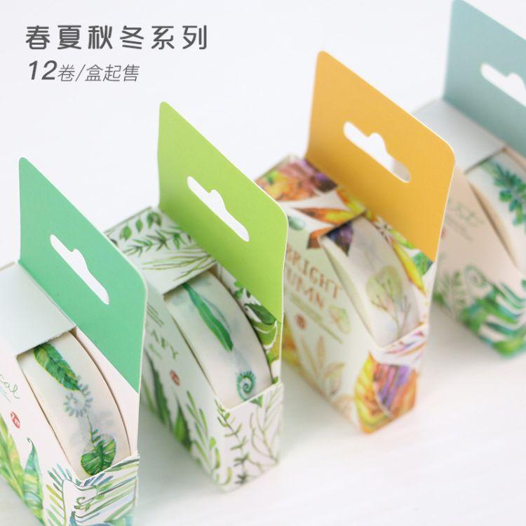 2018新款和纸胶带15mm日系春夏秋冬系列 手帐胶带相册日记DIY装饰