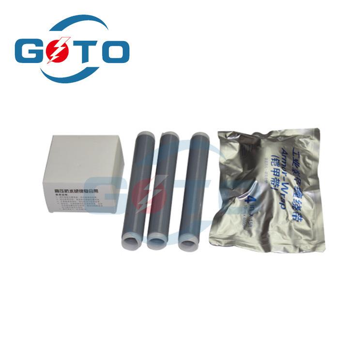 15KV高压三芯户内冷缩电缆附件终端头电力电缆头10KV