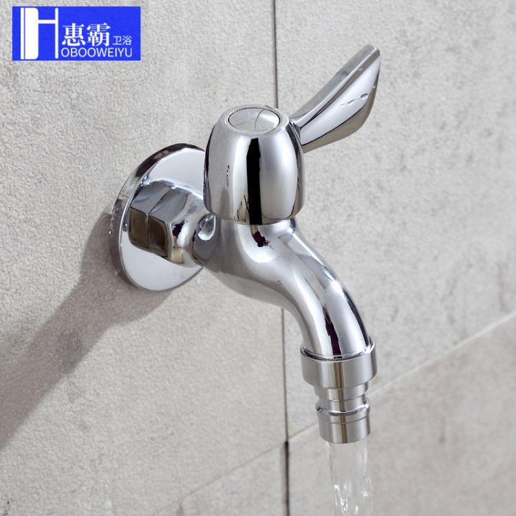 铜阀芯单冷快开水龙头 洗衣机拖把池专用水龙头