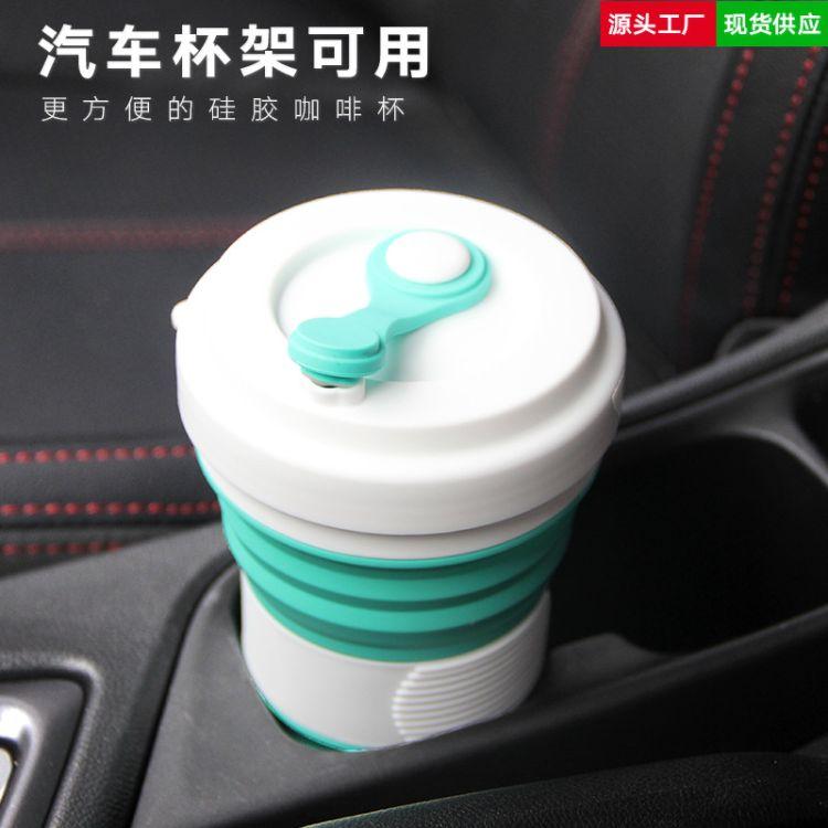 亚马逊爆款硅胶运动水壶户外登山旅行伸缩杯大容量折叠杯定制