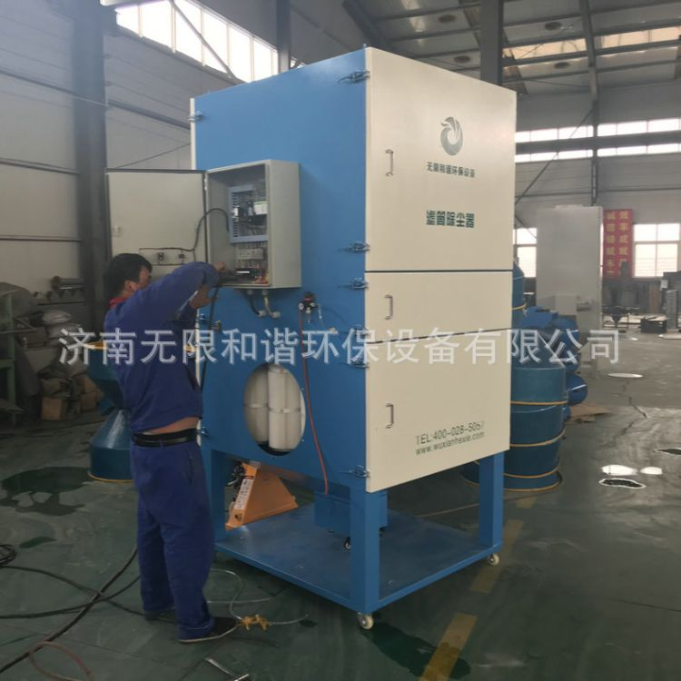 工业高效过滤除尘器 家具厂工业除尘器 大风量工业除尘器