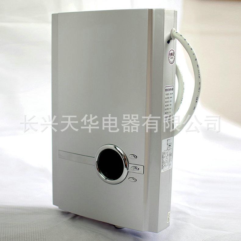 生产供应储水超薄电热水器 家用超薄电热水器 量大从优