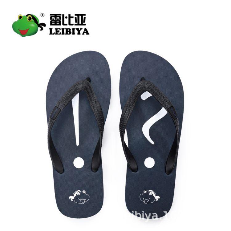 雷比亚夏户外休闲海边沙滩日常防滑橡胶凉拖夹脚人字拖创意符号男